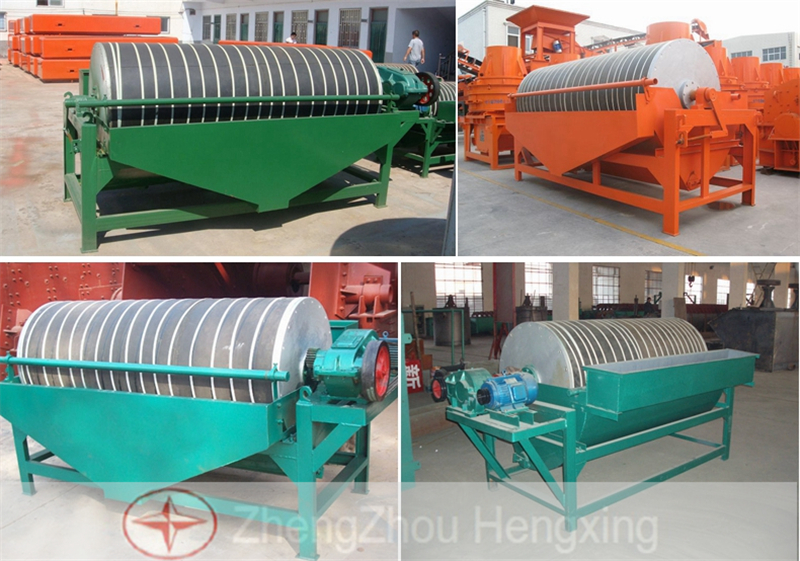 Magnetic Separator Specification